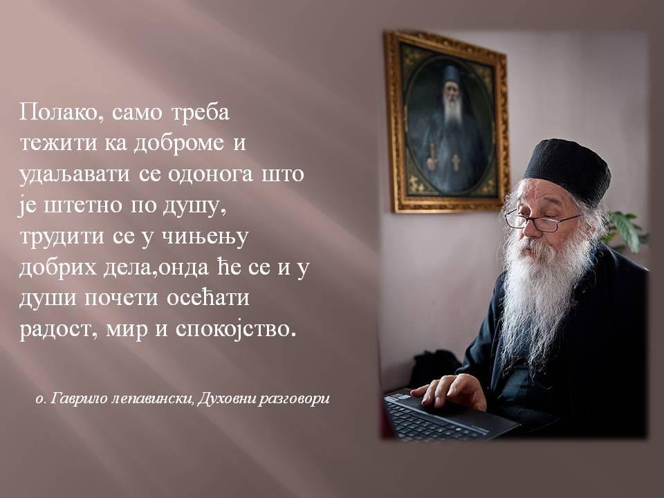 Manastir Lepavina Srpska Pravoslavna Crkva