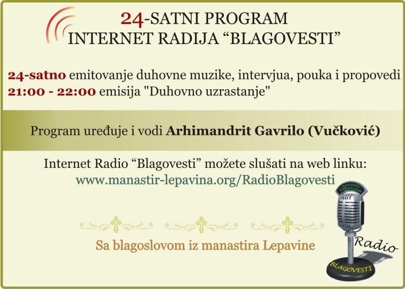 emitovanje Radija